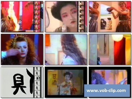 Culture Club - Miss Me Blind (1984) (VOB)